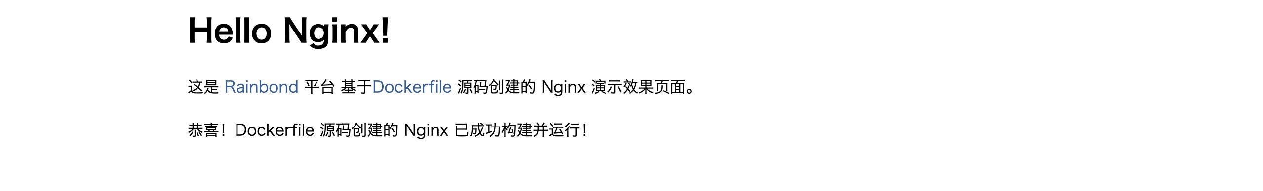 nginx-page